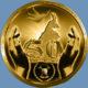 Article : Cinquantenaire de la réunification du Cameroun: Au cœur de la conférence de Foumban de 1961